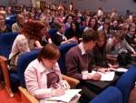 Конференции/семинары