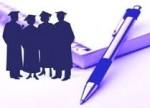 Направления подготовки в аспирантуре
