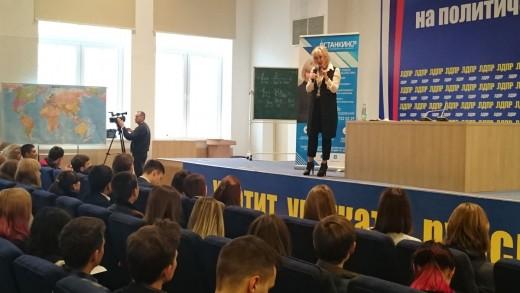 Лекция по искусству публичных выступлений