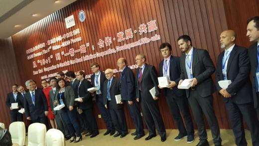 3-й Форум «Китай – страны Центральной и Восточной Европы»