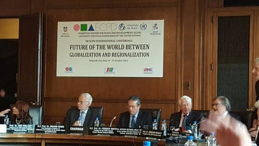 12-я международная конференция Европейского Центра за мир и развитие