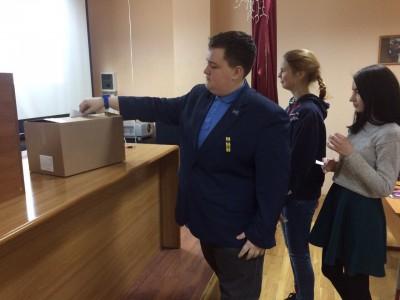 """Деловая игра """"Выборы Президента"""""""