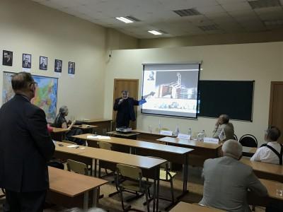 Всероссийская научная конференция «Человек на перекрестках цивилизационного развития»
