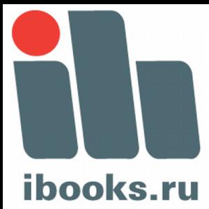 Издания Института мировых цивилизаций теперь в Электронно-библиотечной системе