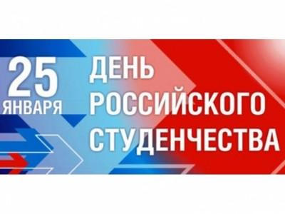 Поздравление с Днем студента от учредителя ИМЦ В.В.Жириновского