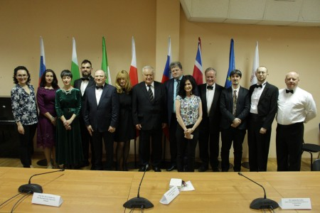 Международный Круглый стол