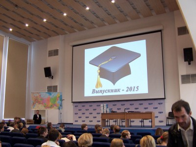 Выпускник-2015