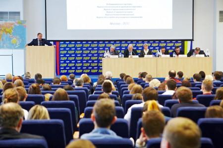 VII международная научно-практическая конференция «Россия и мир: развитие цивилизаций в XXI веке – прогнозы и прогнозирование»
