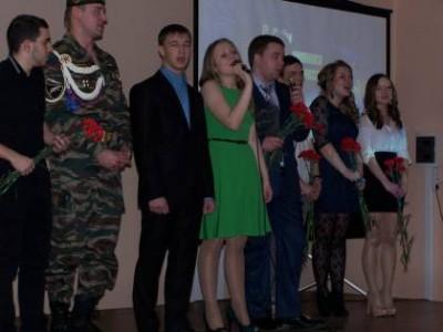 День Защитника Отечества - 2013